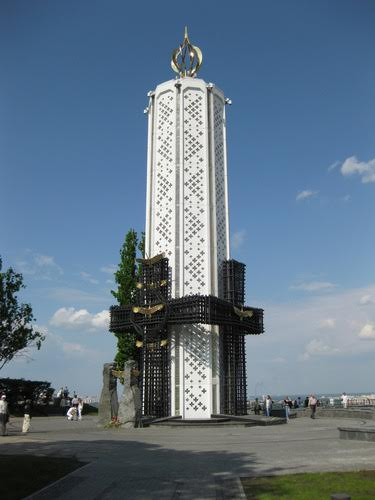 Memorial to the Victims of Holodomor in Ukraine National Museum