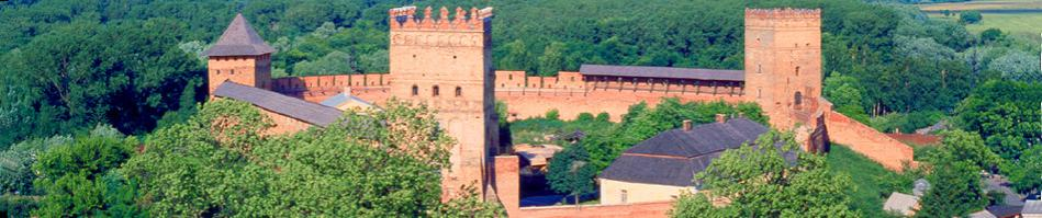 Lubart`s Castle, 13th century, Lutsk, Volyn region