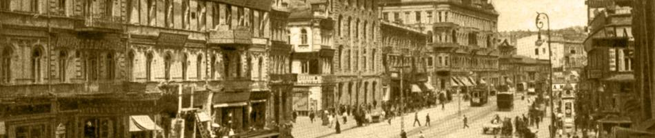In the middle of Kreshchatik in the 1910s. Kiev