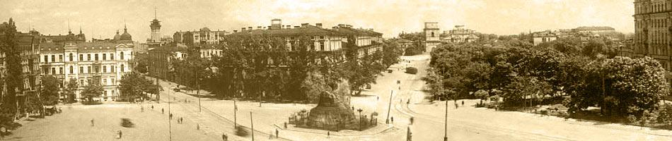 St. Sofia's Square with the monument to Bogdan Khmelnitsky in the 1930s. Kiev