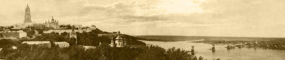 The general view of the Lavra at the beginning of the 20th  century. Kiev
