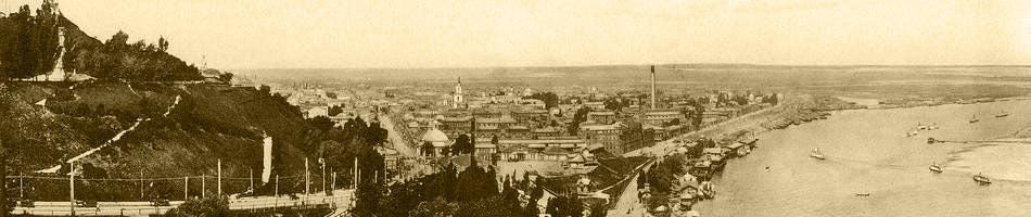 The general view of Vladimir's  Hill and Podol at the beginning of the 20th  century. Kiev