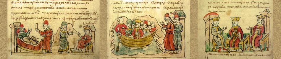 Miniatures from Radzivillovskoy chronicle XIII c